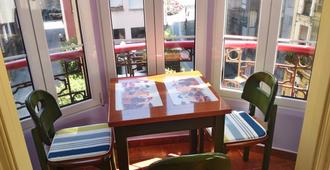 Hostel Goodhouse - Gijón - Dining room