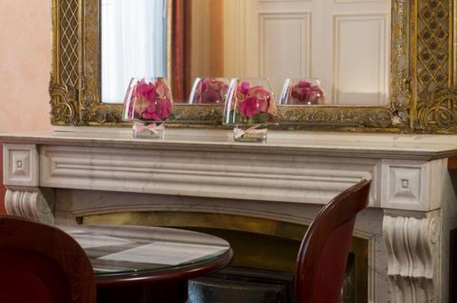Hôtel La Résidence Lyon - Λυών - Σαλόνι ξενοδοχείου