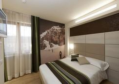 Hb Aosta - Aosta - Bedroom