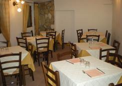 Hotel Villaggio Tabù - Centola - Restaurant