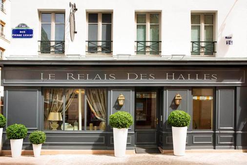 Le Relais des Halles - Paris - Toà nhà