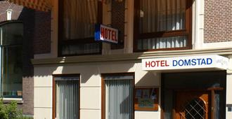 Hotel Domstad - אוטרכט - בניין