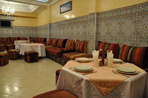 Mont Gueliz - Marrakesh - Restaurant