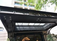 Amérian Executive Mendoza Hotel - Mendoza - Gebäude