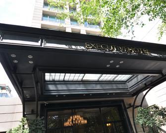 Amérian Executive Mendoza Hotel - Mendoza - Edificio