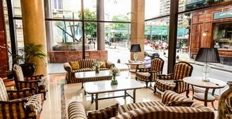 Amerian Buenos Aires Park Hotel - Buenos Aires - Lobby