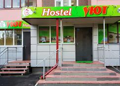 Khostel UYUT - Kursk - Building