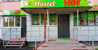 Khostel UYUT - Kursk - Gebäude