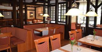 Hotel Pfalzer Hof - براونشويغ - مطعم