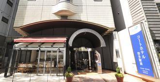 Court Hotel Hakata Ekimae - Fukuoka - Building