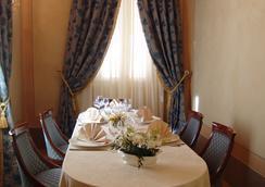 Castello Montegiove - Fano - Restaurant