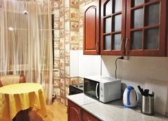 Apartment Hanaka on Baikalskaya 18 - Moscú - Cocina