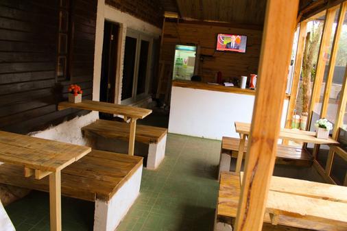 Krieger Haus - Puerto Iguazú - Dining room