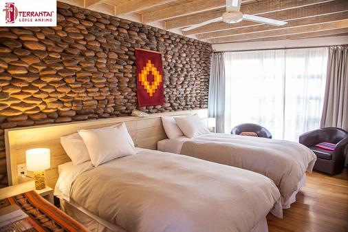 Terrantai Lodge Hotel - San Pedro de Atacama - Bedroom