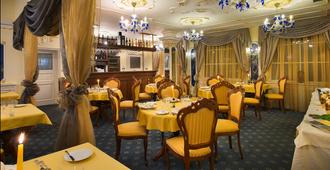 Hotel General - פראג - מסעדה