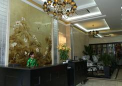 Hong Hac Boutique Hotel - Ho Chi Minh Stadt - Rezeption