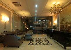 Hong Hac Boutique Hotel - Ho Chi Minh Stadt - Lobby