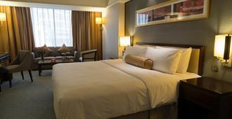Golden Flower Hotel - Tây An - Phòng ngủ