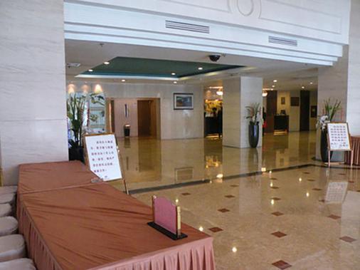 揚州花園國際大酒店 - 揚州 - 大廳