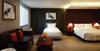 Oriens Hotel & Residences - Seúl - Habitación