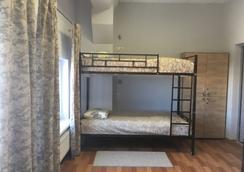 Hostel Energy - Kazan - Bedroom