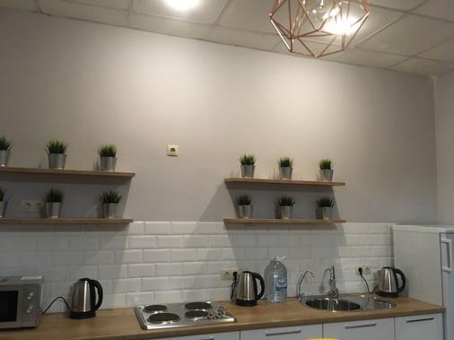 Hostel Energy - Kazan - Kitchen