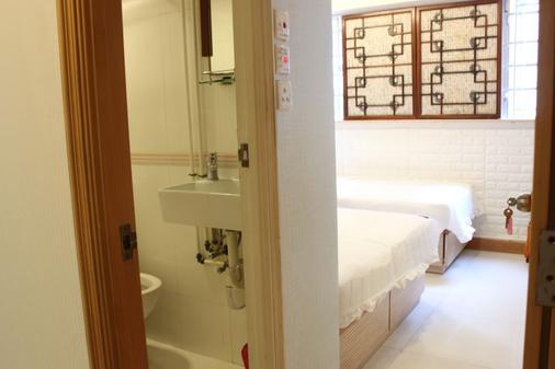 Neo Home - Hong Kong Friends House - Hong Kong - Bedroom