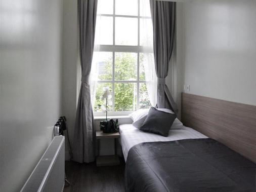 Hotel Library Amsterdam - Amsterdam - Schlafzimmer