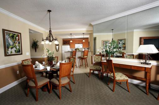 Cypress Pointe Resort by Diamond Resorts - Orlando - Ruokailuhuone