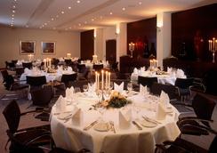 施泰根博閣大都會酒店 - 法蘭克福 - 宴會廳
