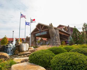 Great Wolf Lodge Grapevine - Grapevine - Gebäude