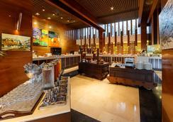 Sunrise Premium Resort Hoi An - Hội An - Bar