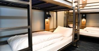 Yha London St Pancras - London - Schlafzimmer