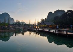Poonsiri Resort Aonang - Krabi - Parveke