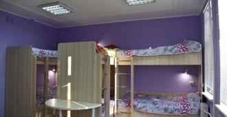 Hostel Harbin - Cheboksary