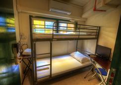 Superb Hostel - Singapore - Bedroom