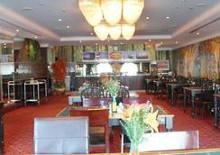 Royal Garden Hotel - Dubai - Nhà hàng