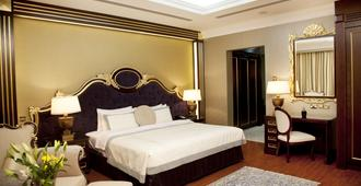 Grand Excelsior Hotel Al Barsha - Dubai - Bedroom