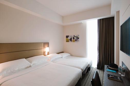 Destination Singapore Beach Road - Singapore - Bedroom