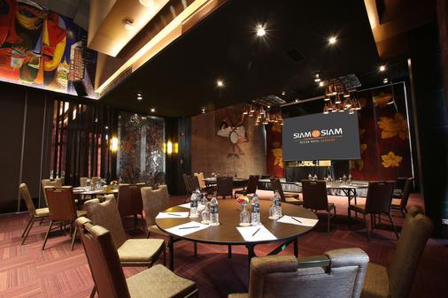 Siam@siam Design Hotel Bangkok - Bangkok - Banquet hall