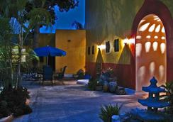 Hotel Medio Mundo - Mérida - Restaurante