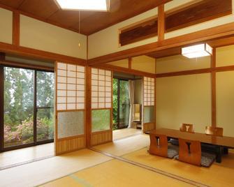 Nobori - Ōme - Dining room