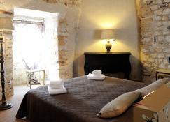 庇里牛斯-大西洋酒店 - 巴約納 - 巴約訥 - 臥室