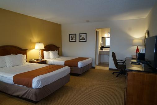 Americas Best Value Inn Plattsburgh - Plattsburgh - Κρεβατοκάμαρα