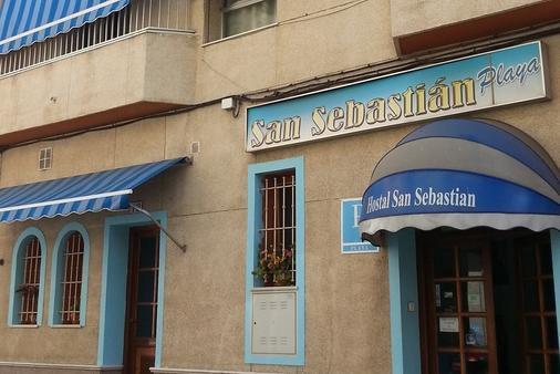 Hostal San Sebastián - Almuñécar - Κτίριο