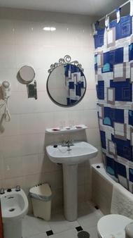 聖塞巴斯蒂安青年旅舍 - 阿爾穆涅卡爾 - 阿爾姆尼卡 - 浴室