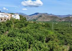聖塞巴斯蒂安青年旅舍 - 阿爾穆涅卡爾 - 阿爾姆尼卡 - 室外景