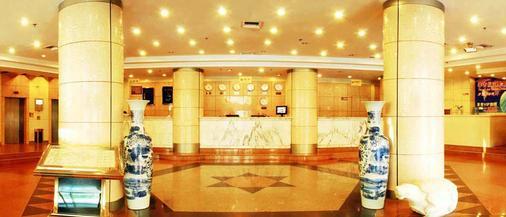 青島華能賓館 - 青島 - 櫃檯