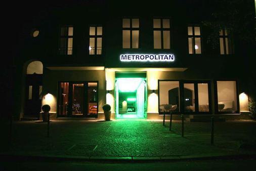 Hotel Metropolitan Berlin - Βερολίνο - Κτίριο