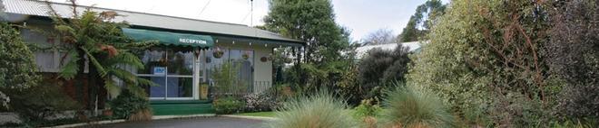 Otorohanga & Waitomo Motels - Otorohanga - Bâtiment